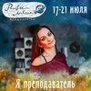 Irina Puzanova