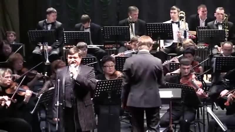 Тихоокеанский Симфонический Оркестр Г Гладков Серенада Трубадура