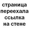 Бессмертный Ленинград. Блокада