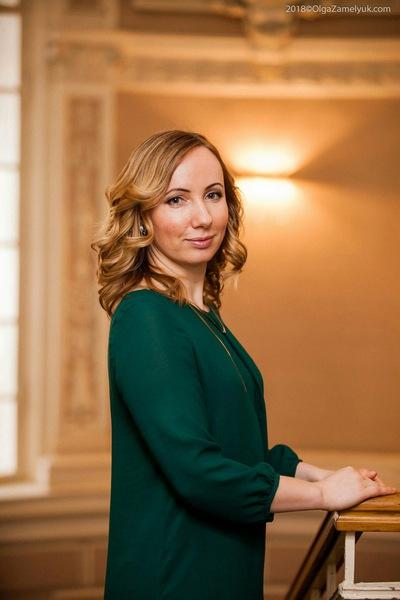 Кристина Шадт