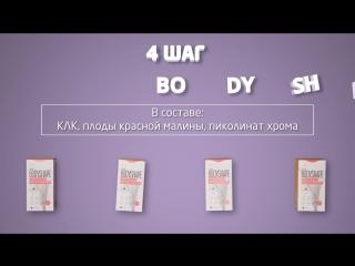 Energy Slim комплекс для похудения. http://nlstar.com/ru/catalog/energyslim/72240/