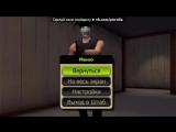 Битвы Контра Сити под музыку Ян Тьерсен - скрипка (emp2 version). Picrolla