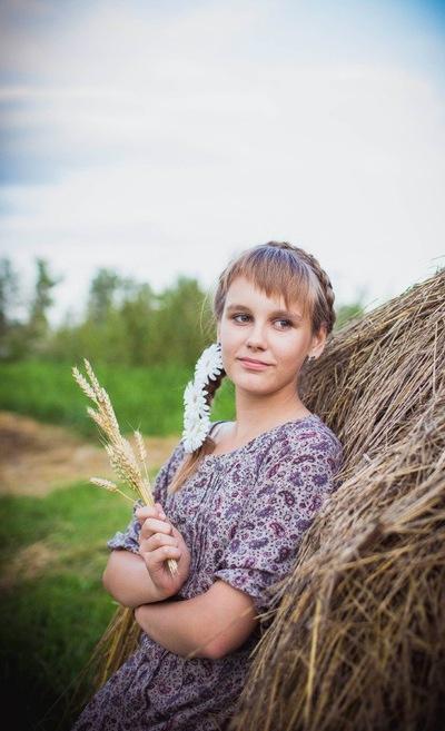 Ирина Коченко, 31 августа , Алейск, id158236707