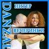 Танцевальные клубы Питера | DanzaLatina.ru