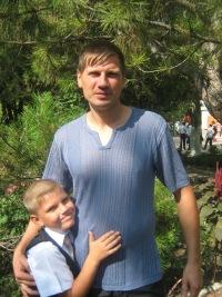 Александр Банников, 8 января 1981, Симферополь, id118254645
