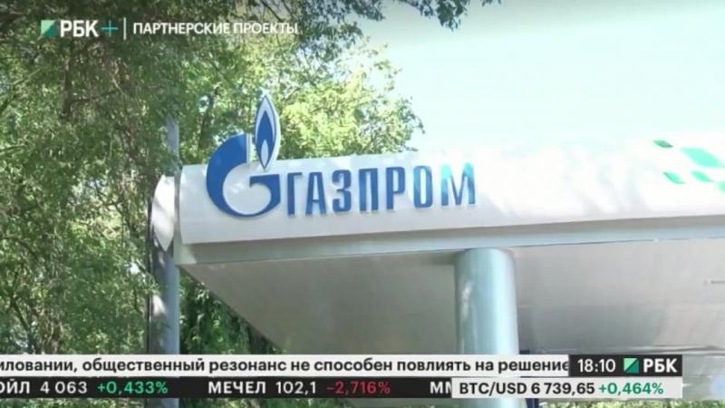 Расширение сети АГНКС «Газпром» в России
