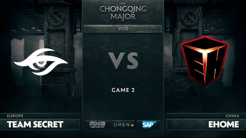 [RU] Team Secret vs EHOME, Game 2, The Chongqing Major UB Round 2