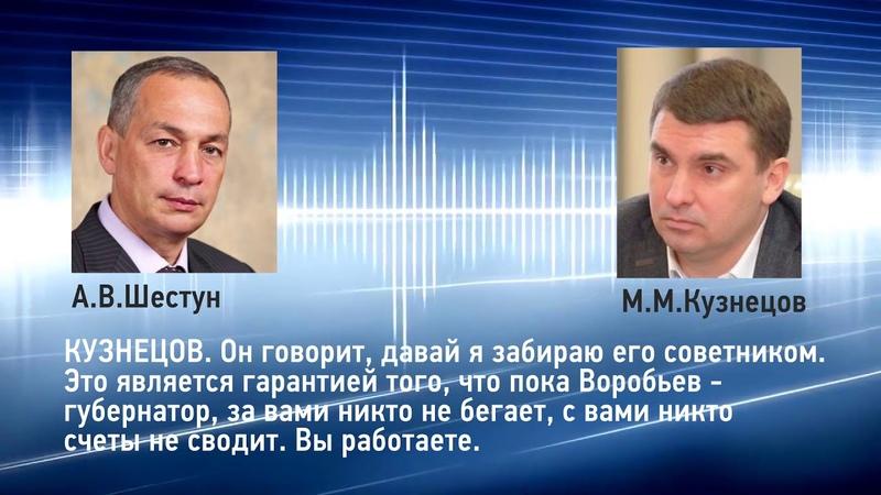 Обращение А.В.Шестуна к жителям