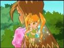 Флора и Гелия - Признание Флоры