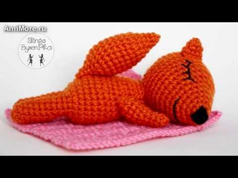 Амигуруми схема Лисички сплюшки Игрушки вязаные крючком Free crochet patterns