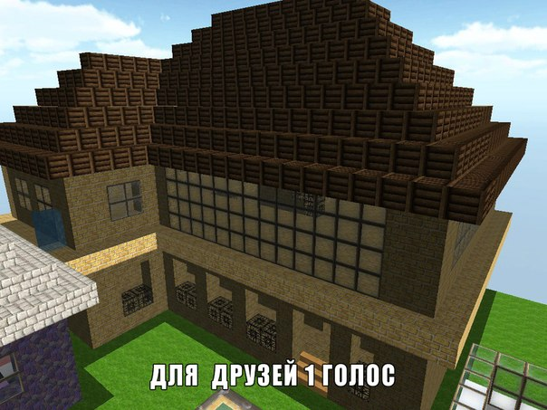 смотреть онлайн бесплатно дом 2 2012 года