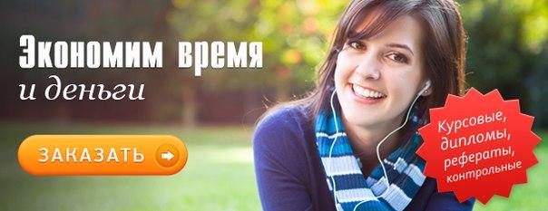 услуги перевода с китайского на русский