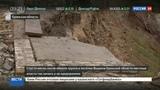 Новости на Россия 24 Чиновники Брянской области бросили на произвол судьбы жителей поселка, пострадавших от провалов грун