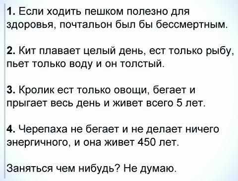 Караганда-НМ.KZ - Показать сообщение отдельно - Интересные картинки.