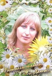 Наталия Кривошеенко