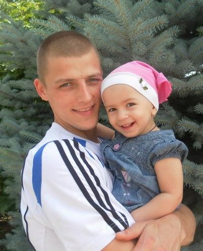Vitaliy Malahov, 20 мая , Запорожье, id166483127