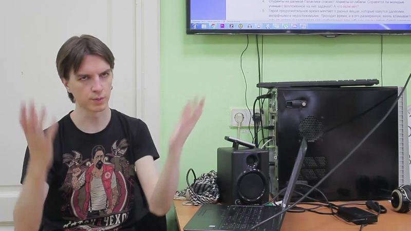 Драматургия Анимац Кино • 04 (Семён Шитиков) 2018.06