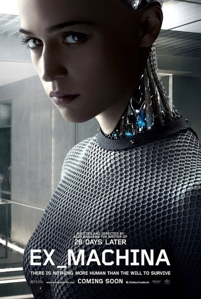 3 отличных фильма про роботов!!!
