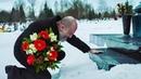 Фильм НЕПРОЩЕННЫЙ 2018 Видео о съемках В Рейтинге