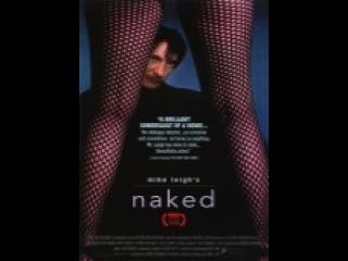 all Movie Drama naked