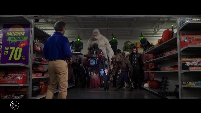 Ужастики 2: Беспокойный Хеллоуин / Goosebumps 2: Haunted Halloween (2018)