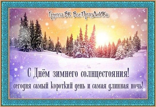 https://pp.vk.me/c7003/v7003261/2a6d2/jVAykeRuUGo.jpg