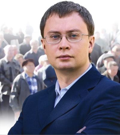 Иван Зайцев, 27 сентября 1981, Санкт-Петербург, id2302703