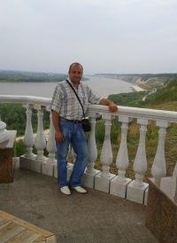Роман Васильченко, 22 августа , Северодонецк, id113557592