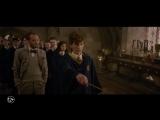 Фантастические Твари: Преступления Грин-де-Вальда / Fantastic Beasts: The Crimes of Grindelwald (2018) Трейлер