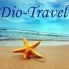 Dio Travel / Дио-Тревэл