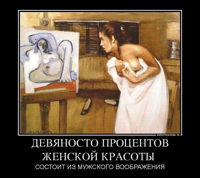 Домашние порно фото украинских жон мужчине нет