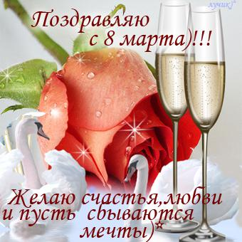 Фото №355370250 со страницы Марины Караксиной