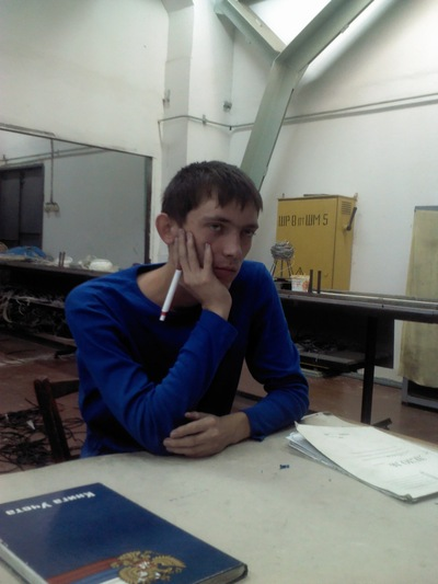 Рома Романов, 8 июля 1993, Краснодар, id159180389