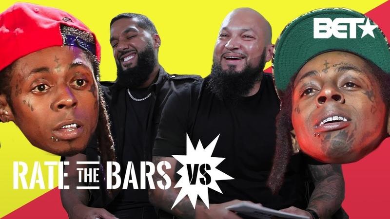 Cool Dre Rate Mixtape Lil' Wayne Vs. Album Lil' Wayne | Rate The Bars: VS