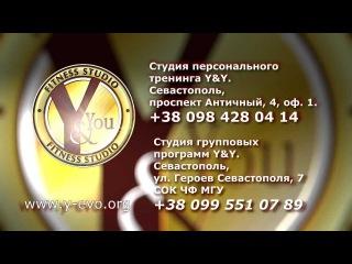 Фитнес-центр ШТОРМ и Студия персонального тренинга Y&Y Юлии Юнацкой проводит групповые и индивидуальные тренировки FLY и TRX на пляже Парка Победы в Севастополе запись по тел 095-006-93-43