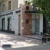 Галерея дверей Квадро