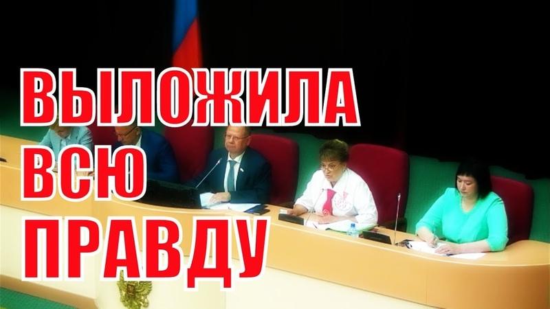 СРОЧНО! Выступление зампреда Саратовской облдумы Ольги Алимовой: НЕТ ПЕНСИОННОЙ РЕФОРМЕ!