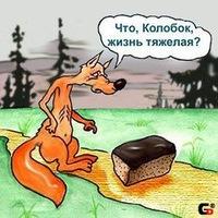 Семен Семенов, 8 июля 1991, Уфа, id221422524