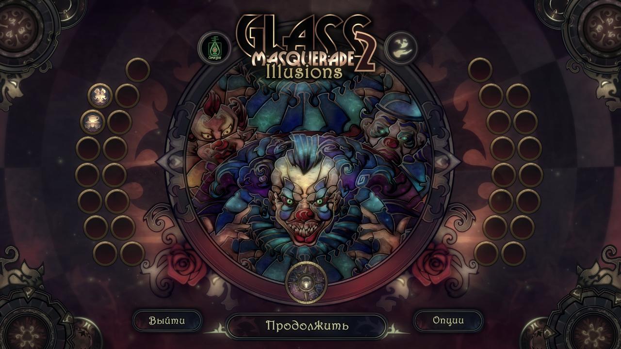 Стеклянный маскарад 2: Иллюзии | Glass Masquerade 2: Illusions (Rus)
