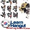 Корейская школа