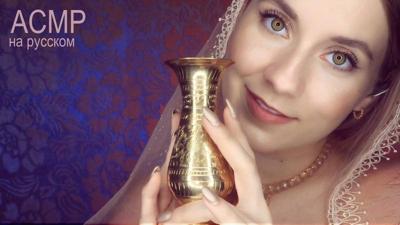 АСМР Райское наслаждение ♥️ Погрузись в Гипноз ♥️ Медитация с персональным вниманием ASMR