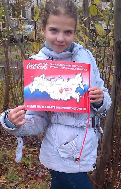 Ксения Казарина, 22 октября , Санкт-Петербург, id141741070