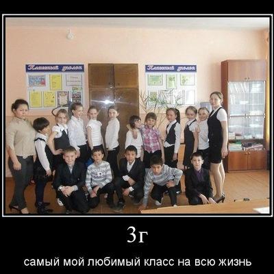 Рената Хуснутдинова, 24 июля , Туймазы, id134674522