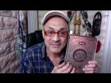Ahmed moualek Serge le zoroastrien ne supporte plus Ahmed moualek qui insulterai le prophète!