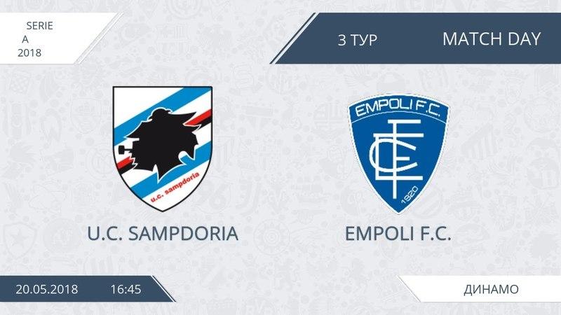U.C. Sampdoria 0:9 Empoli F.C., 3 тур (Италия)