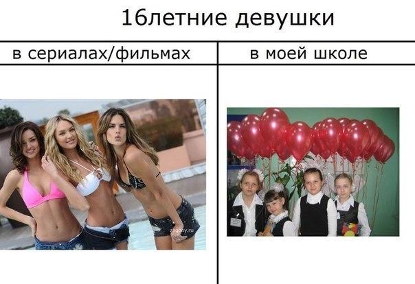 классные аватарки:
