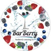Barberry Catering