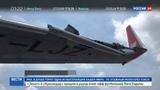 Новости на Россия 24 В индонезийском аэропорту Куала-Наму столкнулись два самолета