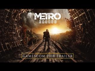 [Gamescom 2018] «Метро: Исход» — Новый трейлер