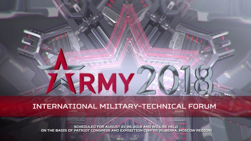 4th International Military-Technical Forum ARMY 2018